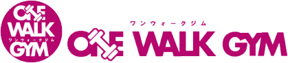 長居パーソナルトレーニング大阪プライベートジム/ワンウォークジム
